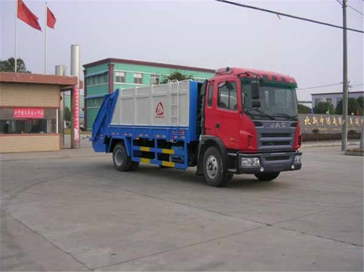China JAC 10 000L compactor garbage truck.jpg
