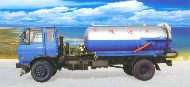 Dongfeng 145 8000L Vacuum Sewage Suction Truck for Sale