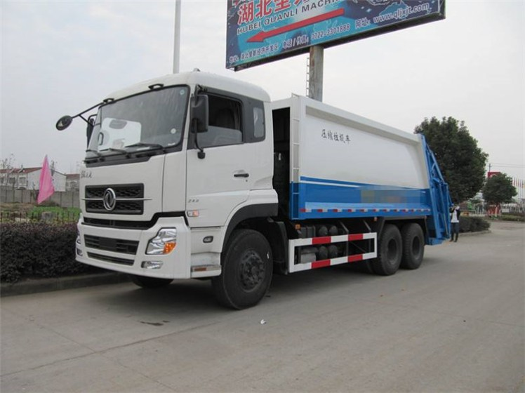 Dongfeng tianlong 12000 L compactor garbage truck.jpg