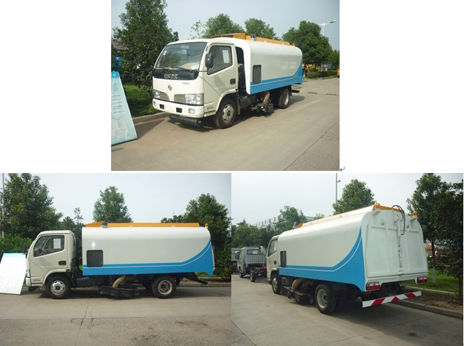 China dongfeng 5-8CBM vacuum diesel street sweeper truck 02.png