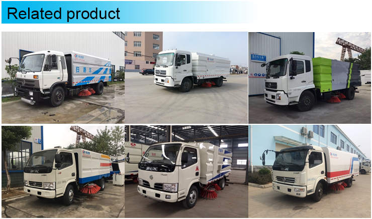 China dongfeng 5-8CBM vacuum diesel street sweeper truck 03.png