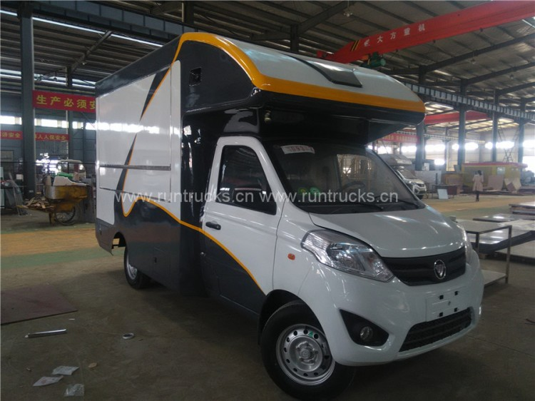China Foton canteen truck mobile food vehicle 01.jpg
