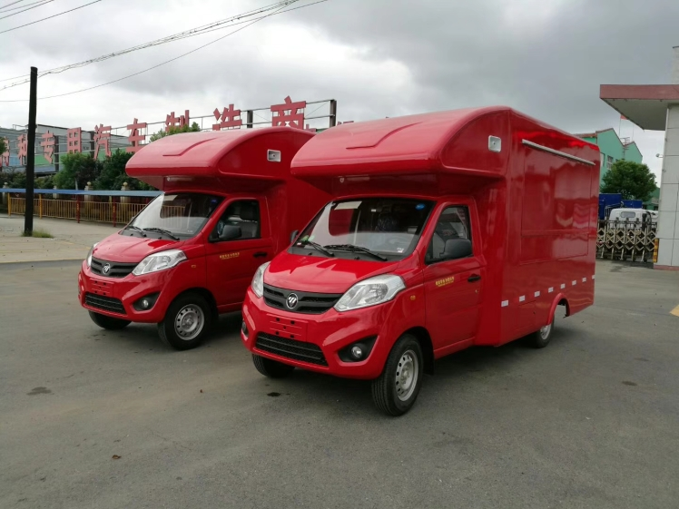 China Foton canteen truck mobile food vehicle.jpg