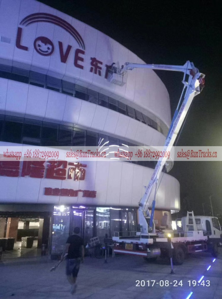 Dongfeng 24m aerial work truck help the outdoor advertising shopmall.jpg