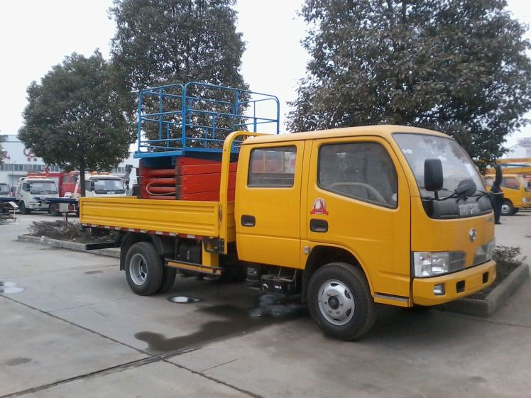 Dongfeng Lifting Platform Operation vehicle.jpg