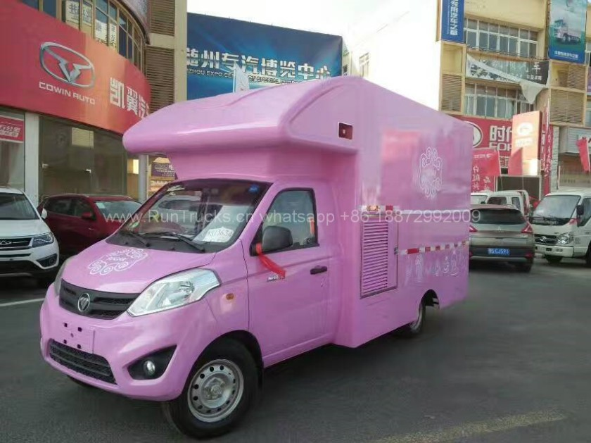 Foton new style food truck with full equipments on it 01.jpg