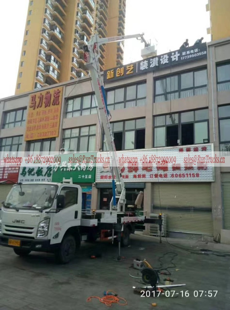 JMC 16m aerial work truck assisting for the outdoor advertising.jpg