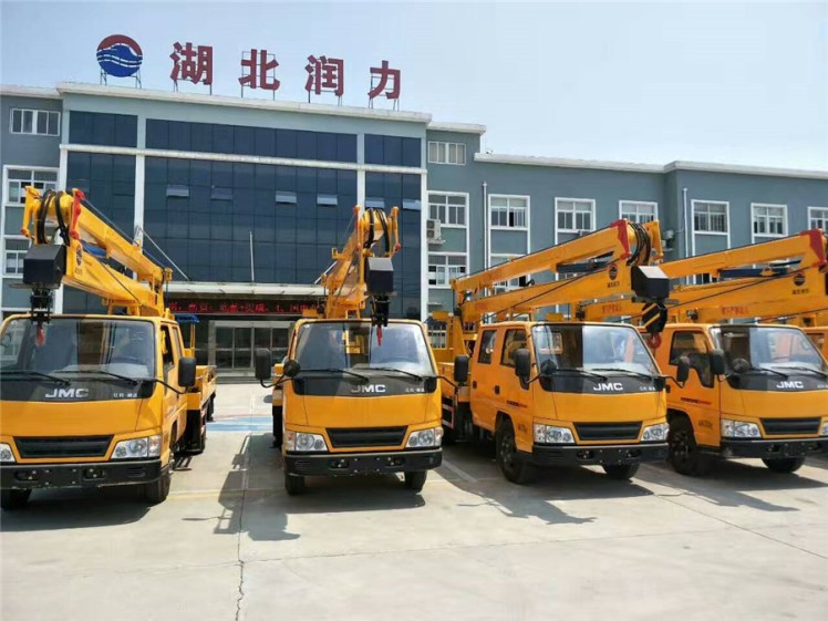 JMC-ISUZU technology 16 meters High-Altitude Working Platform Truck 01.jpg