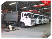 wholesale of China dongfeng tianjin compactor garbage truck