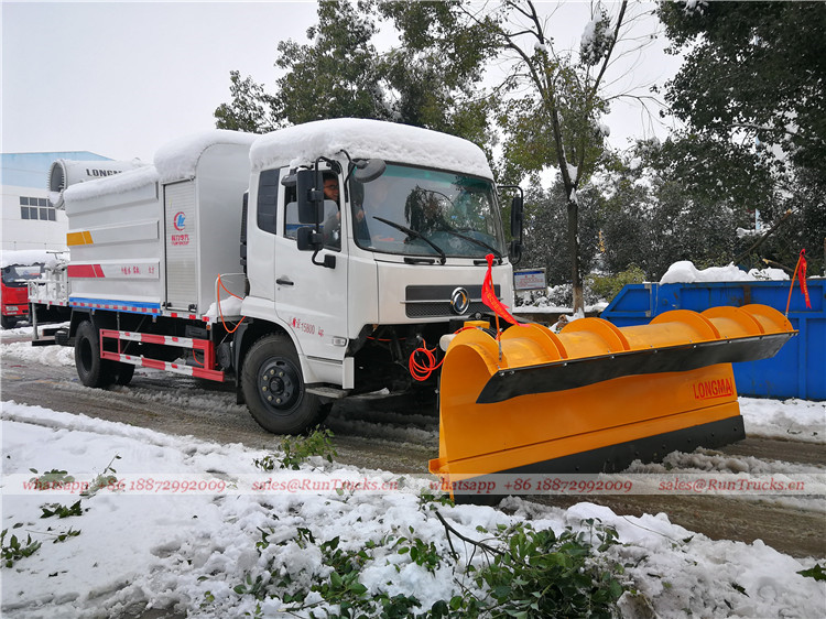 China water fog cannon truck with snow shovel working video 01.jpg