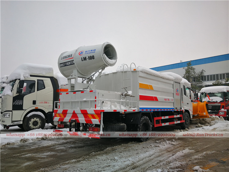 China water fog cannon truck with snow shovel working video 04.jpg
