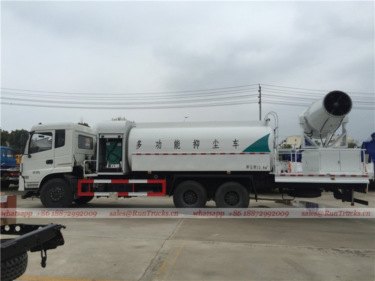 Dongfeng 15 cbm dust suppression truck with 100m fog cannon 02.jpg