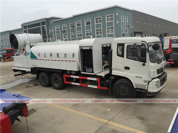 Dongfeng 15 cbm dust suppression truck with 100m fog cannon 04.jpg