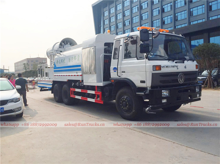 Dongfeng 15 cbm dust suppression truck with 100m fog cannon 06.jpg
