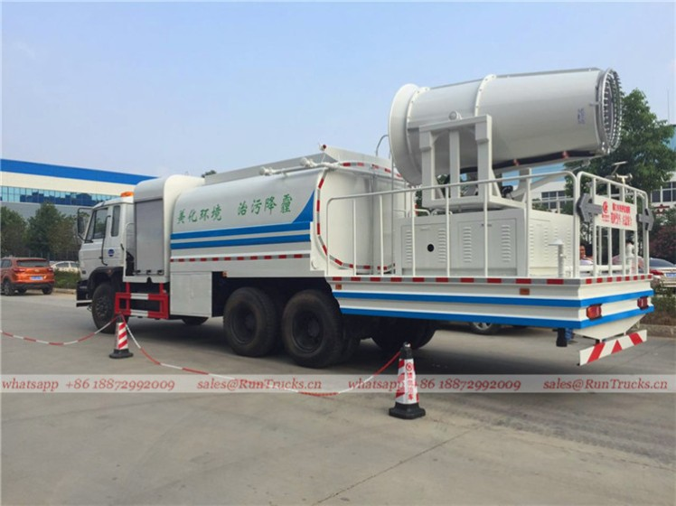 Dongfeng 15 cbm dust suppression truck with 100m fog cannon 07.jpg