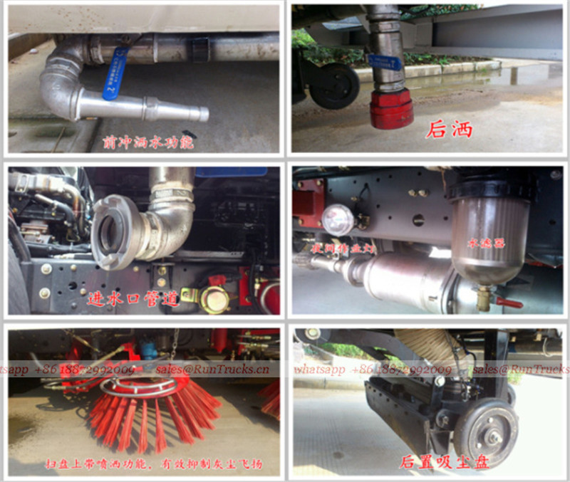 Dongfeng kaipute road cleaning sweeper truck  07.jpg
