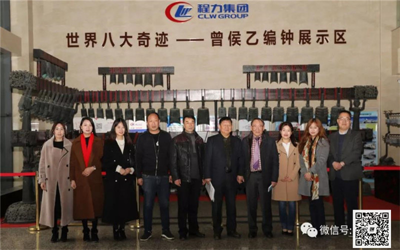 Chengli cooperate with Korea for snow removal equipment 01
