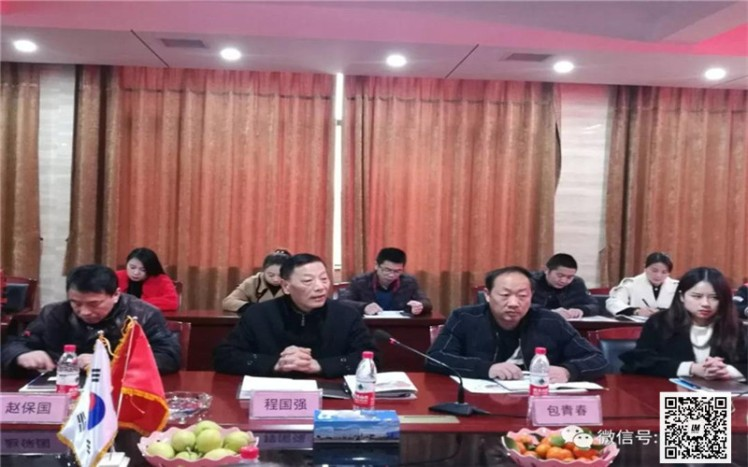 Chengli cooperate with Korea for snow removal equipment 03.jpg