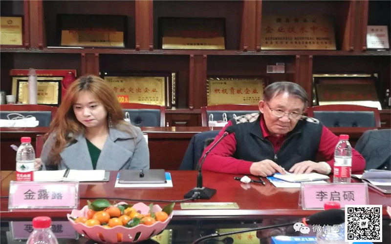 Chengli cooperate with Korea for snow removal equipment 04