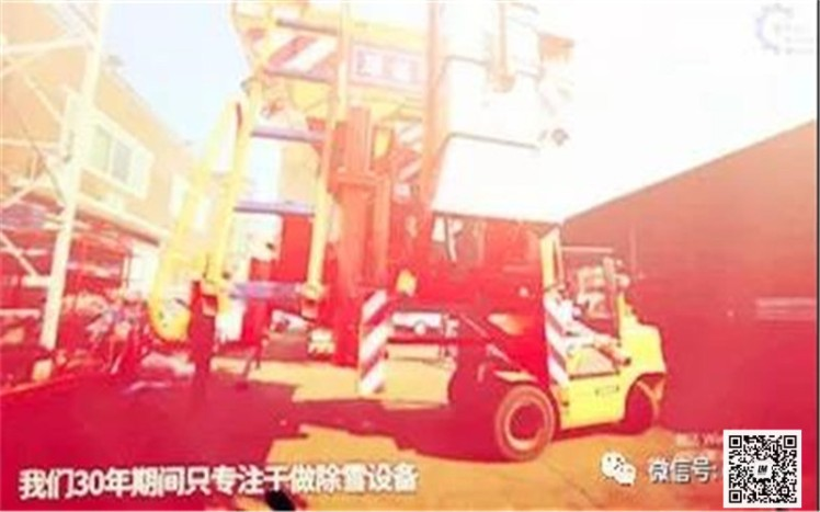 Chengli cooperate with Korea for snow removal equipment 06
