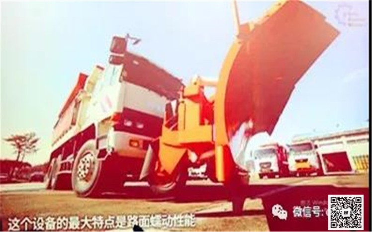Chengli cooperate with Korea for snow removal equipment 07