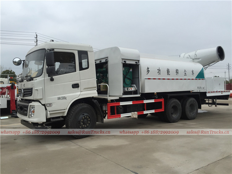 Dongfeng 15 cbm dust suppression truck with 100m fog cannon 01