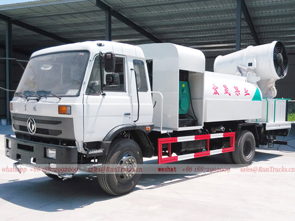 Dongfeng 153 dust suppression truck 01
