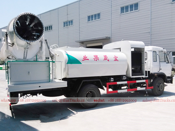 Dongfeng 153 dust suppression truck 02