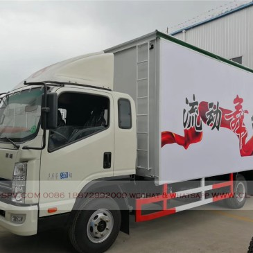 Dongfeng mobile stage vehicle – Hubei Chenglian Special