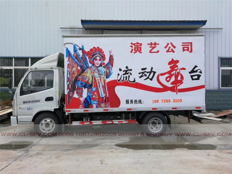 Kaima mobile stage vehicle 06