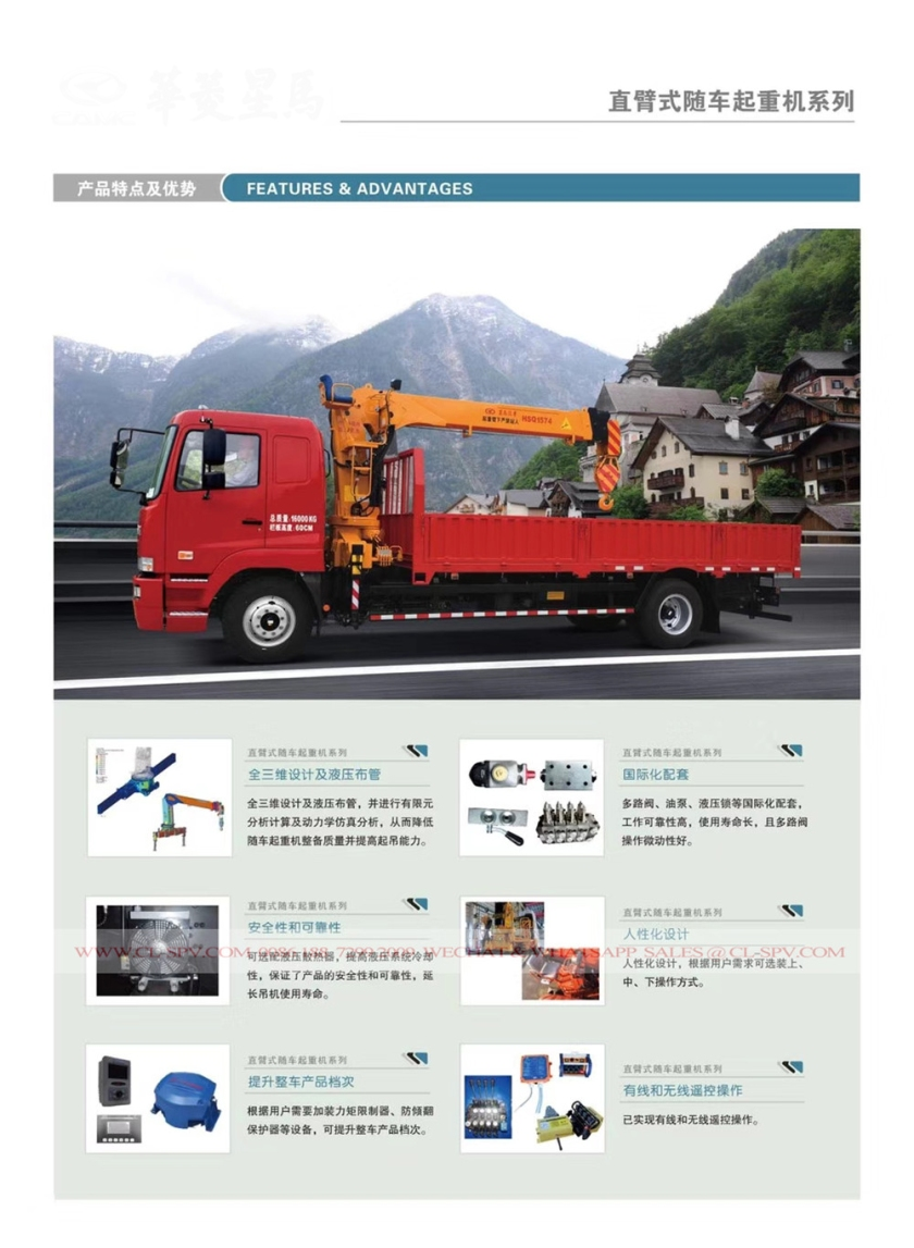 CAMC TRUCK WITH DIFFERENT CRANES 01