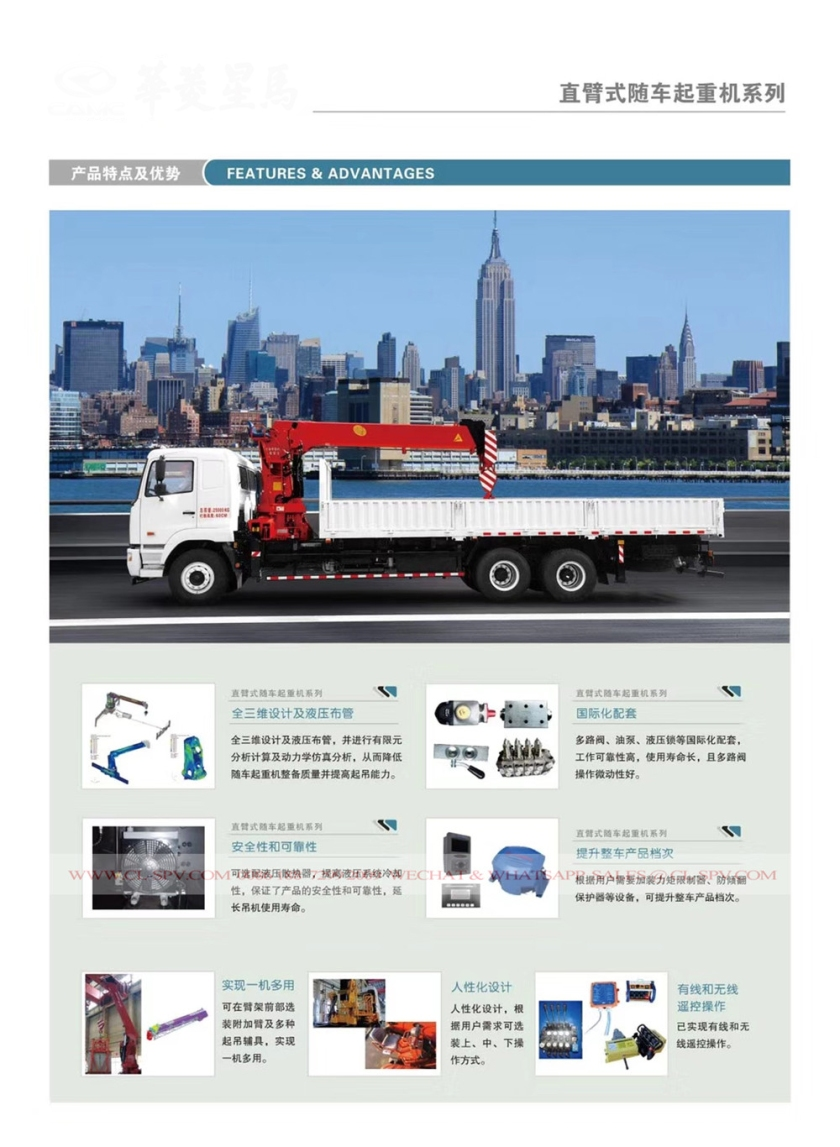 CAMC TRUCK WITH DIFFERENT CRANES 02