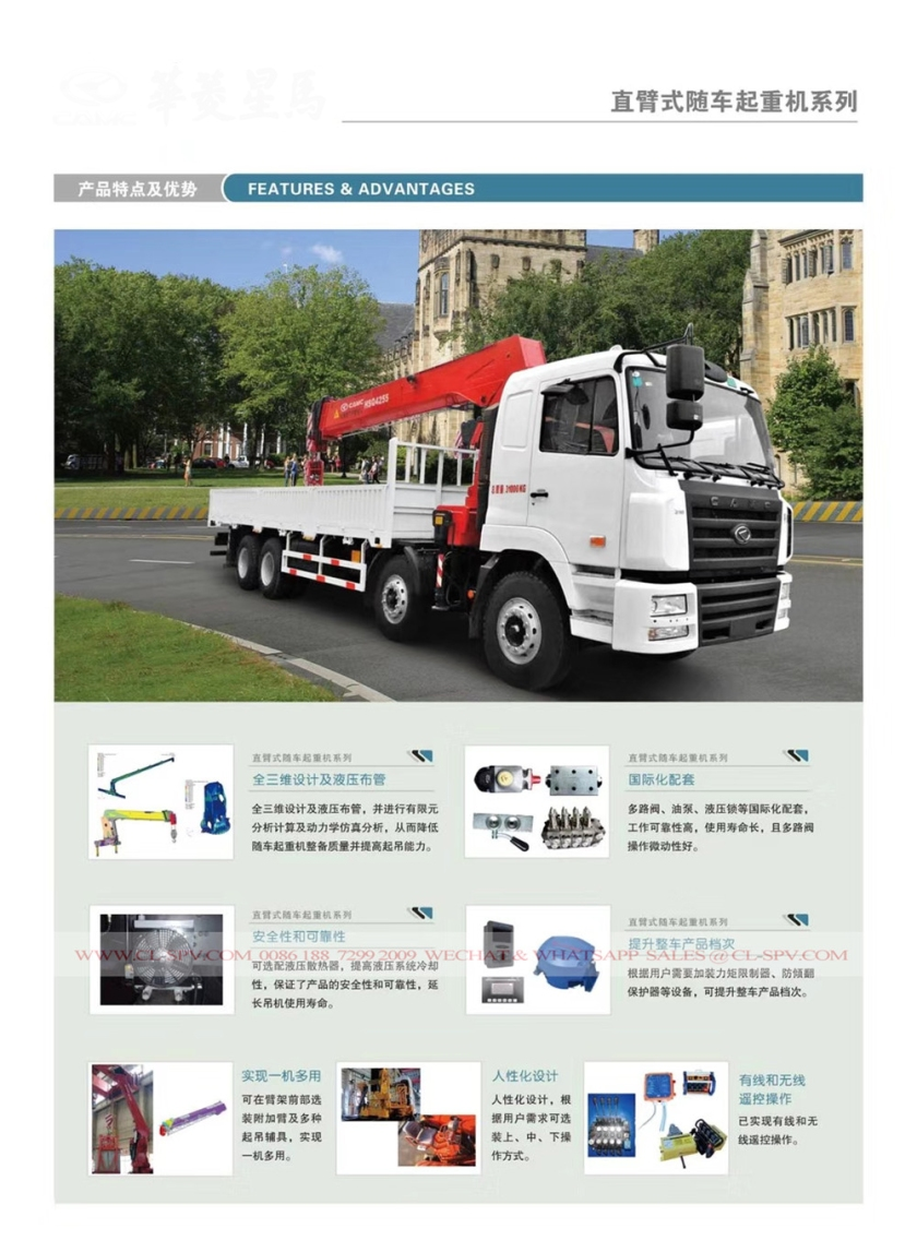 CAMC TRUCK WITH DIFFERENT CRANES 03