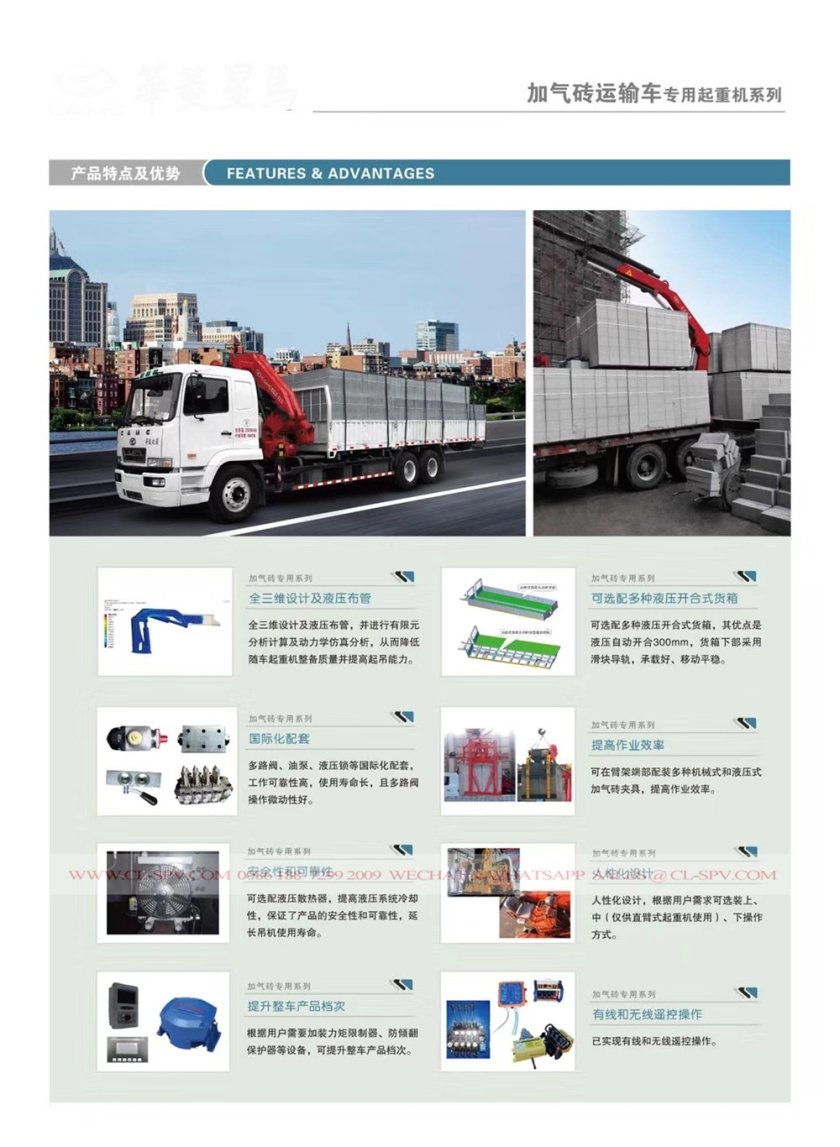 CAMC TRUCK WITH DIFFERENT CRANES 04