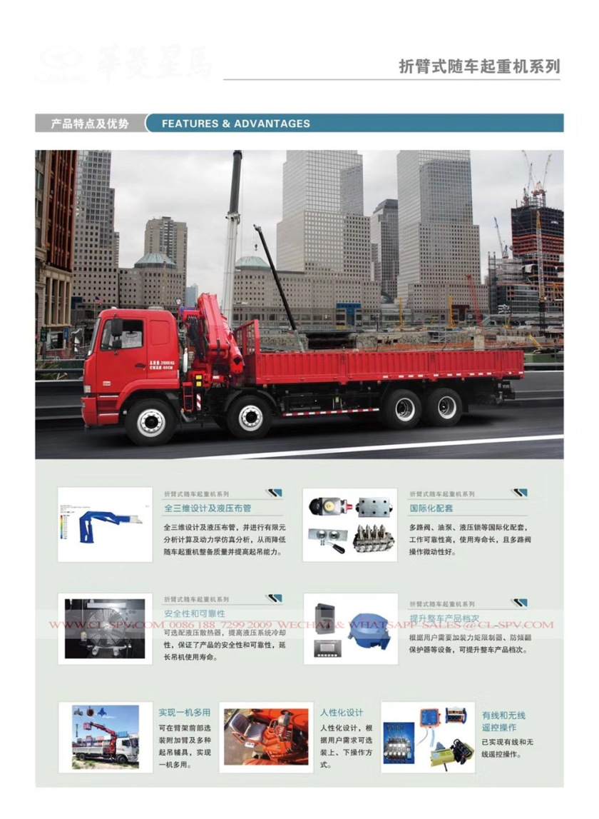 CAMC TRUCK WITH DIFFERENT CRANES 05