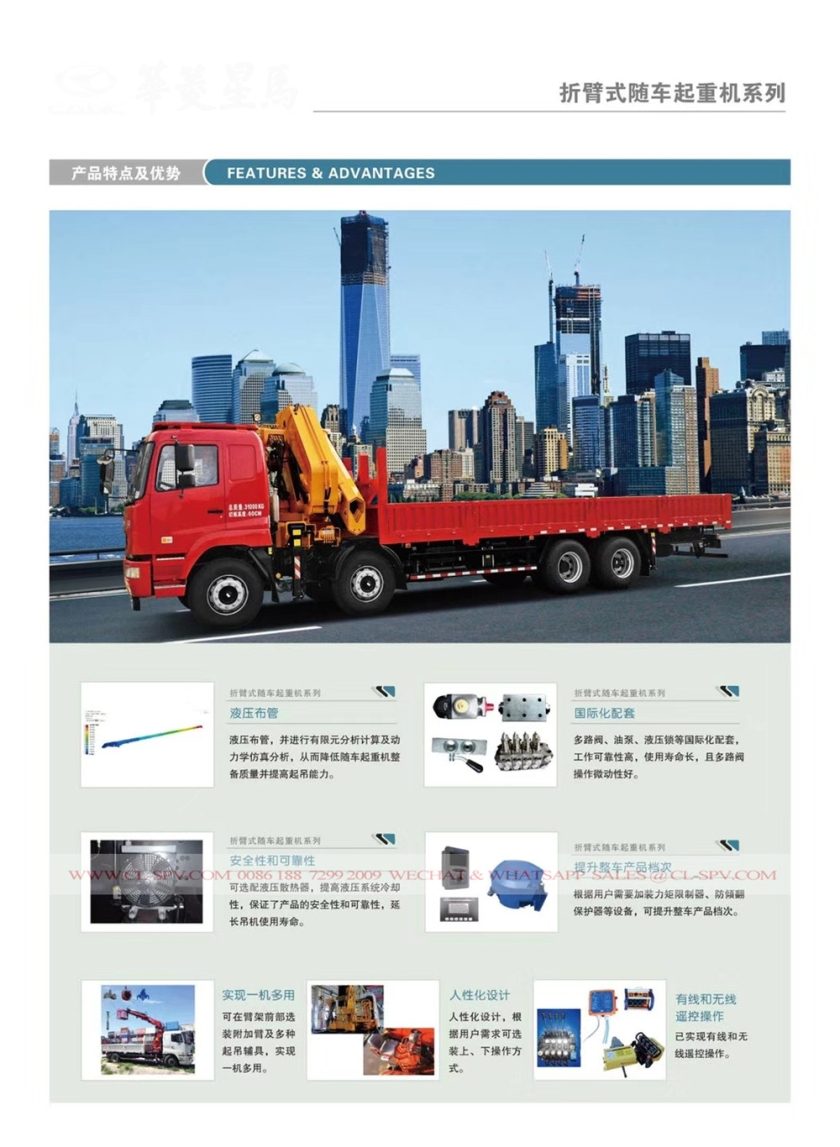 CAMC TRUCK WITH DIFFERENT CRANES 06