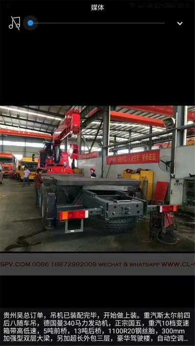 China different trucks with brand cranes60