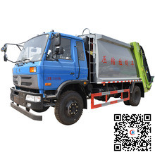 03 DongFeng-15m3-garbage-compactor-truck-for-sale.jpg_220x220