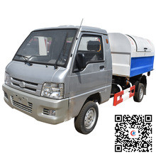 04 3-5CBM-mini-hook-lift-garbage-truck.jpg_220x220
