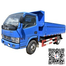 07 China-garbage-truck-for-sale.jpg_220x220