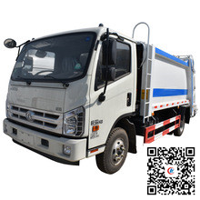 10 FOTON-Yasumizu-H3-8-cubic-compression-type.jpg_220x220