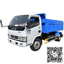 14 DongFeng-mini-sealed-red-garbage-collection-truck.jpg_220x220