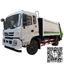 15 Dongfeng-new-garbage-compactor-truck-for-sale.jpg_220x220