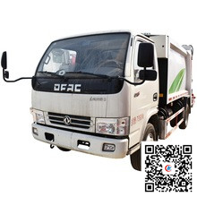 21 Small-garbage-compactor-truck.jpg_220x220