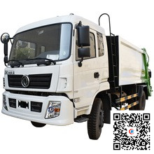 23 Dongfeng-special-chassis-130-garbage-compactor-truck.jpg_220x220