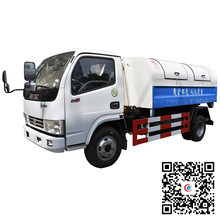 24 Mini-hook-lift-garbage-truck-hydraulic-arm.jpg_220x220