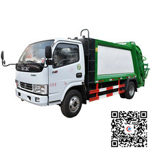 25 DongFeng-3-ton-compactor-garbage-truck-for.jpg_220x220