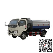 27 Hydraulic-side-bin-lifter-garbage-truck-small.jpg_220x220
