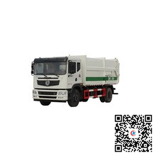 28 DongFeng-docking-garbage-truck-refuse-collector-truck.jpg_220x220