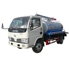 4x2-Dongfeng-new-mini-fecal-suction-truck.jpg_220x220